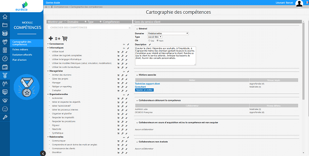 module competences screenshot